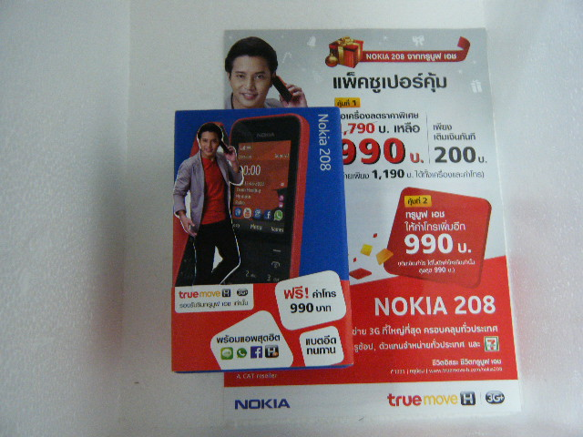 Nokia 208 by True Move H