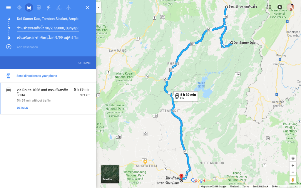 road trip day 5